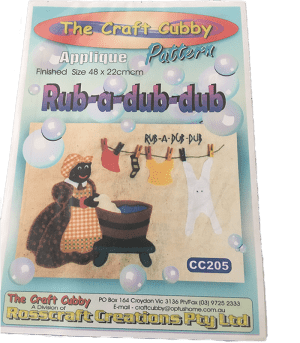 Craft Cubby Pattern: RUB A DUB DUB